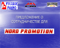 Nord Promotion